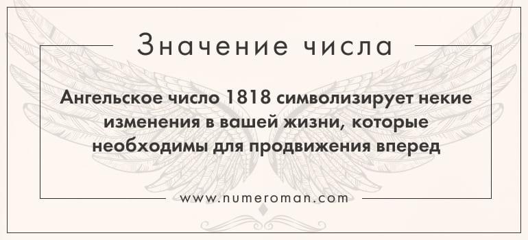 Символизм 18 18
